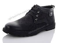 Туфли мужские Horoso E11-1A (40-45) - купить оптом на 7км в одессе