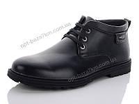 Туфли мужские Horoso E11-1C (40-45) - купить оптом на 7км в одессе