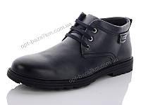Туфли мужские Horoso E11-1D (40-45) - купить оптом на 7км в одессе