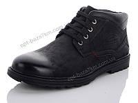 Ботинки мужские Horoso E11-2A (40-45) - купить оптом на 7км в одессе