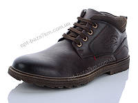 Ботинки мужские Horoso E11-2W (40-45) - купить оптом на 7км в одессе
