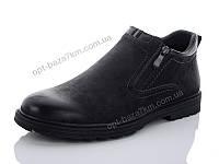 Туфли мужские Horoso E11-7A (40-45) - купить оптом на 7км в одессе