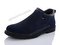 Туфли мужские Horoso E11-7B (40-45) - купить оптом на 7км в одессе