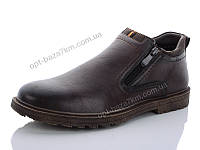 Туфли мужские Horoso E11-7W (40-45) - купить оптом на 7км в одессе