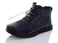 Ботинки мужские Horoso F055-53 (40-45) - купить оптом на 7км в одессе