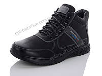 Ботинки мужские Horoso F766-5 (40-45) - купить оптом на 7км в одессе