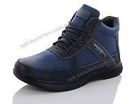 Ботинки мужские Horoso F766-7C (40-45) - купить оптом на 7км в одессе