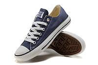 Женские/мужские кеды Converse All Star Синие низкие Blue low (kc8985a)