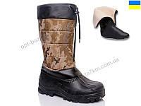 Резиновая обувь мужская Prime-Opt Litma L-7706-1 (40-46) (40-46) - купить оптом на 7км в одессе, фото 1