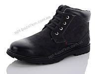 Ботинки мужские Horoso M11-2A (40-45) - купить оптом на 7км в одессе