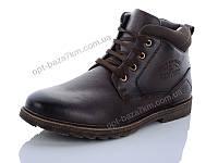 Ботинки мужские Horoso M11-2W (40-45) - купить оптом на 7км в одессе