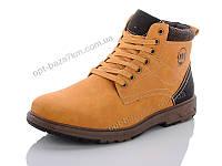 Ботинки мужские Horoso M813-7 (40-45) - купить оптом на 7км в одессе