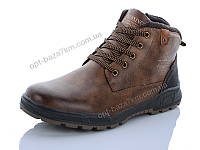Ботинки мужские Horoso M831-3 (40-45) - купить оптом на 7км в одессе