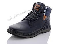 Ботинки мужские Horoso M9062-37 (40-45) - купить оптом на 7км в одессе