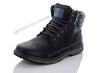 Ботинки мужские Horoso M9062-5 (40-45) - купить оптом на 7км в одессе