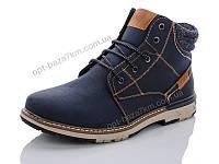 Ботинки мужские Horoso M9063-28 (40-45) - купить оптом на 7км в одессе