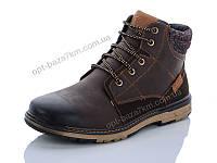 Ботинки мужские Horoso M9063-36 (40-45) - купить оптом на 7км в одессе
