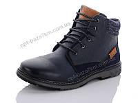 Ботинки мужские Horoso M9063-37 (40-45) - купить оптом на 7км в одессе