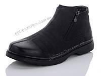 Ботинки мужские Horoso M9211-2 (40-45) - купить оптом на 7км в одессе