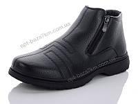 Ботинки мужские Horoso M9211-3 (40-45) - купить оптом на 7км в одессе