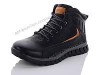 Ботинки мужские Horoso M9255-5 (40-45) - купить оптом на 7км в одессе