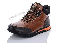 Ботинки мужские Horoso M9291-12 (40-45) - купить оптом на 7км в одессе