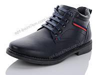 Ботинки мужские Horoso M9311-1 (40-45) - купить оптом на 7км в одессе