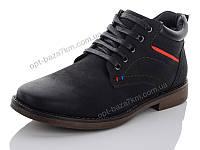 Ботинки мужские Horoso M9311-5 (40-45) - купить оптом на 7км в одессе