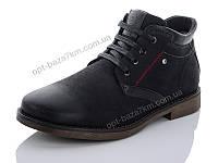 Ботинки мужские Horoso M9312-5 (40-45) - купить оптом на 7км в одессе