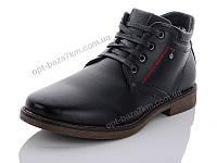 Ботинки мужские Horoso M9312-7 (40-45) - купить оптом на 7км в одессе