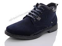 Ботинки мужские Horoso M9317-1 (40-45) - купить оптом на 7км в одессе