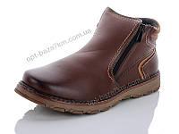 Ботинки мужские Horoso M9323-20 (40-45) - купить оптом на 7км в одессе