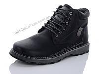 Ботинки мужские Horoso M9326-5 (40-45) - купить оптом на 7км в одессе