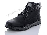 Ботинки мужские Horoso M9327-5 (40-45) - купить оптом на 7км в одессе