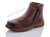 Ботинки мужские Horoso M9335-20 (40-45) - купить оптом на 7км в одессе