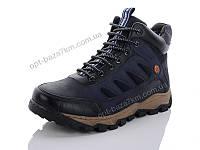 Ботинки мужские Horoso M9391-3 (40-45) - купить оптом на 7км в одессе