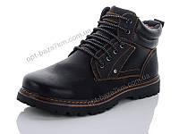 Ботинки мужские Horoso M9513-35 (40-45) - купить оптом на 7км в одессе