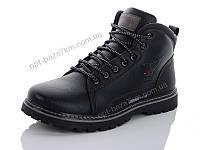 Ботинки мужские Horoso M9516-6 (40-45) - купить оптом на 7км в одессе