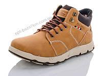 Ботинки мужские Horoso M9623-10 (40-45) - купить оптом на 7км в одессе