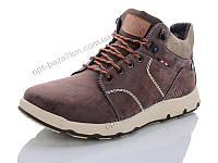 Ботинки мужские Horoso M9623-72 (40-45) - купить оптом на 7км в одессе