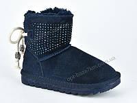 Угги детские Violeta W1-100 blue (28-32) - купить оптом на 7км в одессе