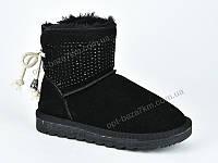 Угги детские Violeta W1-100-2 black (33-37) - купить оптом на 7км в одессе, фото 1