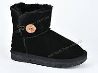 Угги детские Violeta W1-101 black (28-32) - купить оптом на 7км в одессе