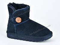 Угги детские Violeta W1-101 blue (28-32) - купить оптом на 7км в одессе