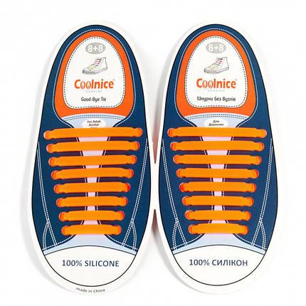 Силиконовые шнурки Coolnice В01 Оранжевый (nr1-319), фото 2