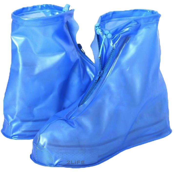 Бахилы для обуви от дождя снега грязи 2Life XL многоразовые с молнией и шнурком-утяжкой Голубые (nr1-393)
