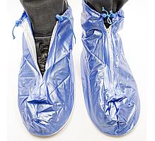 Бахилы для обуви от дождя снега грязи 2Life XL многоразовые с молнией и шнурком-утяжкой Голубые (nr1-393), фото 2