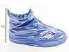 Бахилы для обуви от дождя снега грязи 2Life XL многоразовые с молнией и шнурком-утяжкой Голубые (nr1-393), фото 4