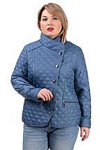 Демисезонная Куртка женская   «Фрея»,р-ры 50-56, №231, фото 2