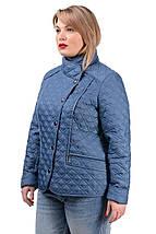 Демисезонная Куртка женская   «Фрея»,р-ры 50-56, №231, фото 3